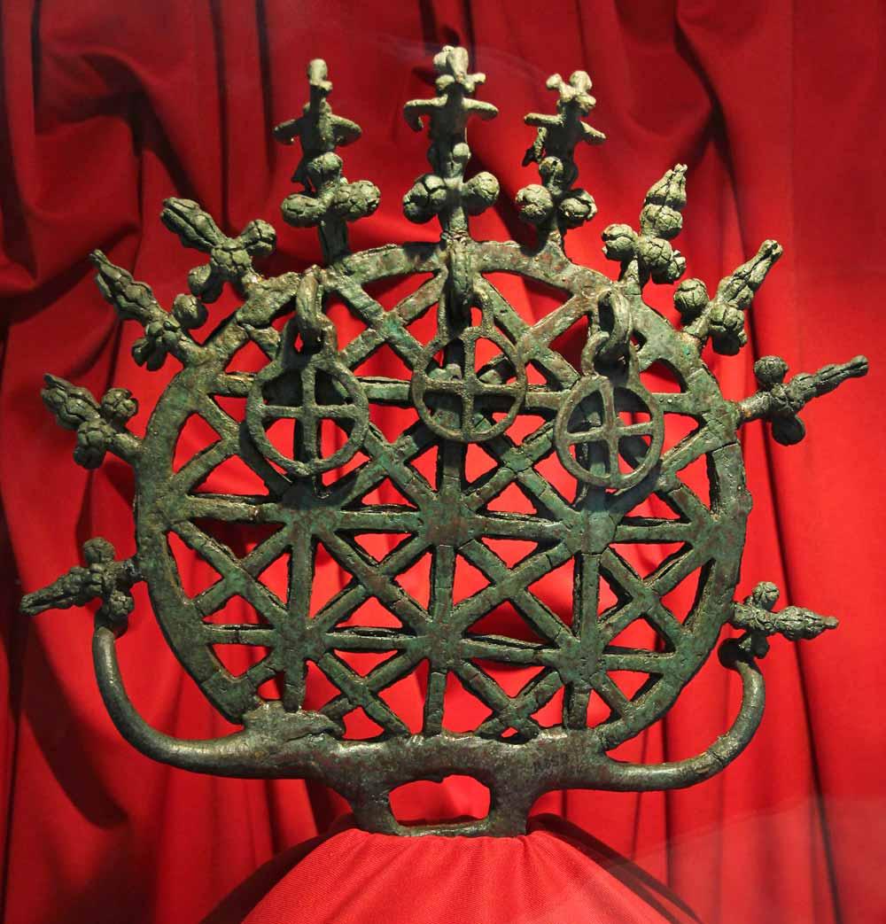 Museum of Anatolian Civilisations